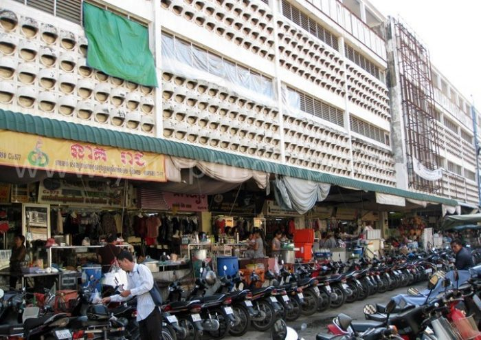 Chợ Đồ Si ở Campuchia - Olympic (nguồn hình: anarchak)