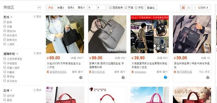 Túi xách hàng Quảng Châu Trung Quốc