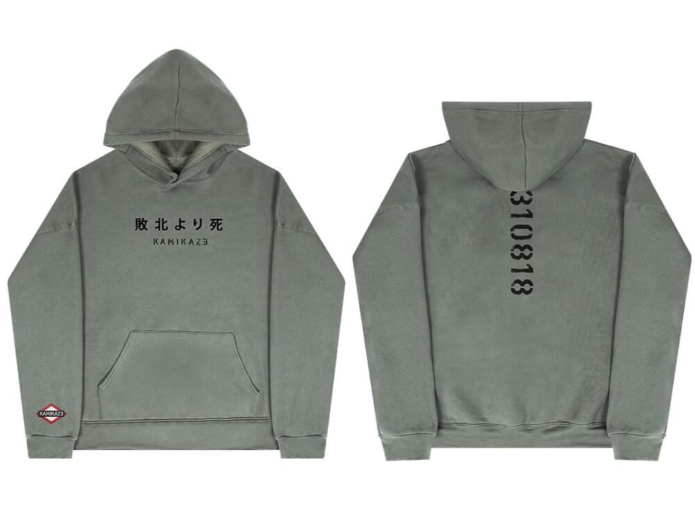 Áo hoodie là gì? (Nguồn hình: Eminem Shop)