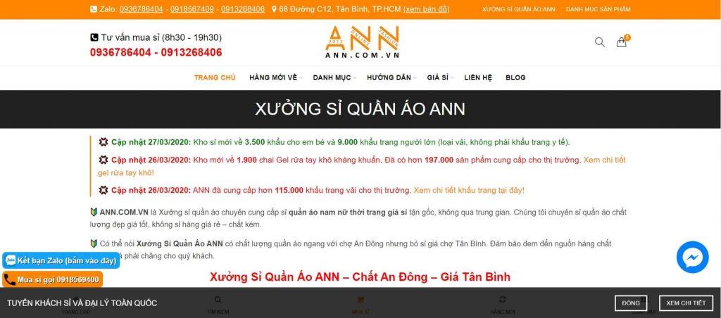 Hình ảnh của website ann.com.vn | Xưởng sỉ áo sơ mi nam nữ
