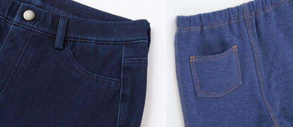 Quần legging hàng thùng có Bề mặt vải còn đẹp, không bị xù lông hay bai nhão, chất lượng trên 85%
