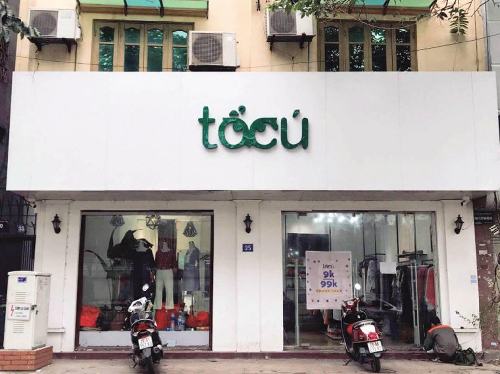 shop to cu
